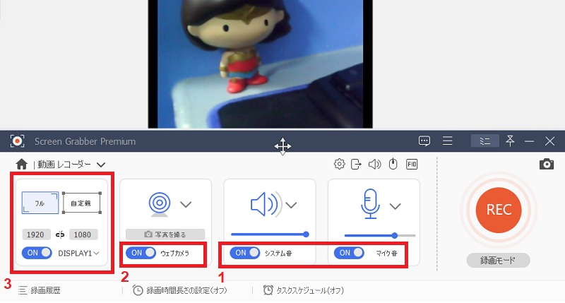 record powerpoint with webcam sgpremium step2