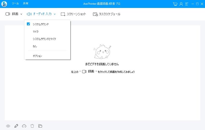 sgp main interface step2